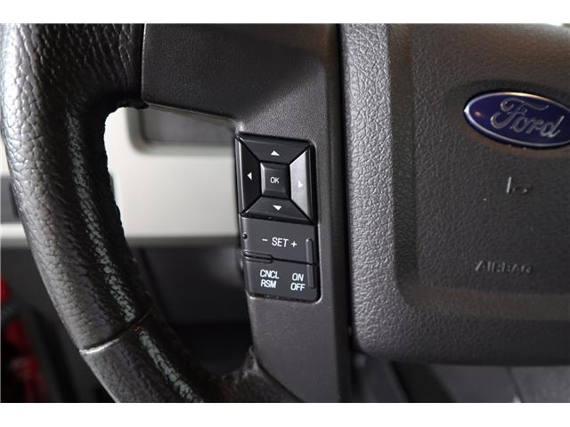 2014 Ford F-150 FX4 (Stk: P19-114A) in Huntsville - Image 20 of 31