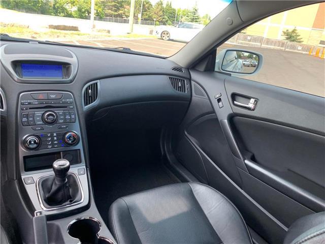 2012 Hyundai Genesis Coupe  (Stk: 066550) in Orleans - Image 13 of 27