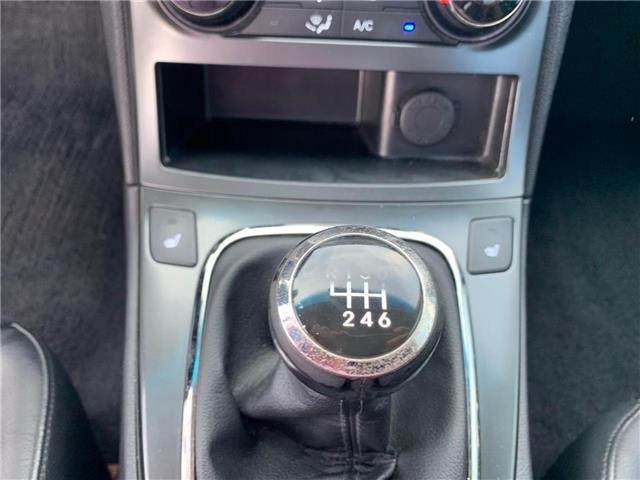 2012 Hyundai Genesis Coupe  (Stk: 066550) in Orleans - Image 22 of 27