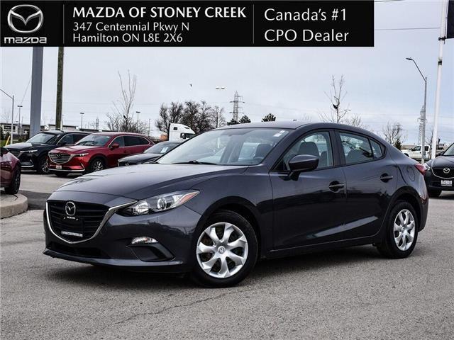 2015 Mazda Mazda3 GX (Stk: SU1187) in Hamilton - Image 1 of 20