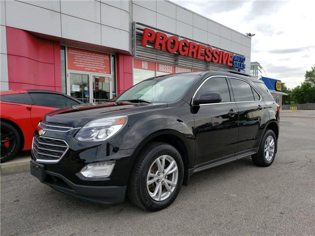 2017 Chevrolet Equinox  (Stk: H6274928) in Sarnia - Image 1 of 26
