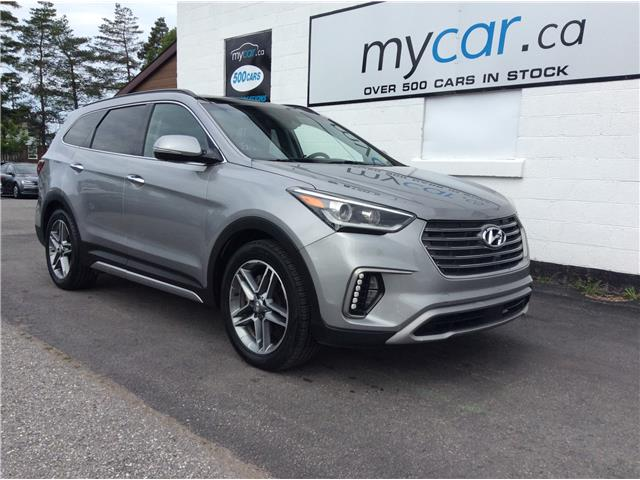 2017 Hyundai Santa Fe XL Ultimate (Stk: 190811) in Richmond - Image 1 of 23