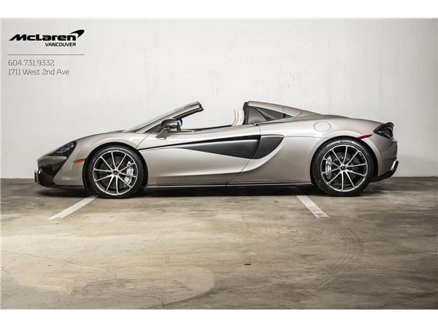 2018 McLaren 570S Spider  (Stk: MV0245A) in Vancouver - Image 1 of 19