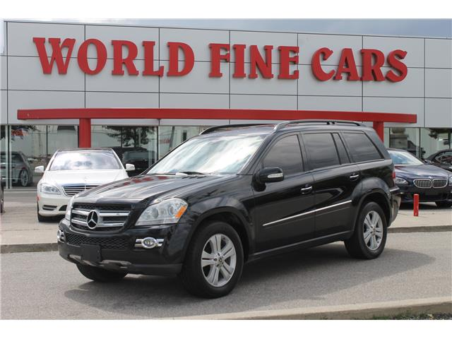 2008 Mercedes-Benz GL-Class Base (Stk: 16895) in Toronto - Image 1 of 25