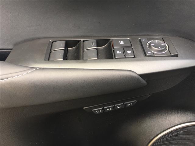 2017 Lexus NX 200t Base (Stk: 1739W) in Oakville - Image 14 of 33