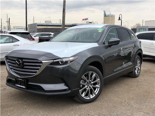 2019 Mazda CX-9  (Stk: 19-313) in Woodbridge - Image 9 of 15