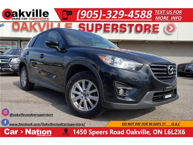 2016 Mazda CX-5 GS | NAV | SUNROOF | BLINDSPOT | B/U CAM (Stk: P12242A) in Oakville - Image 1 of 23