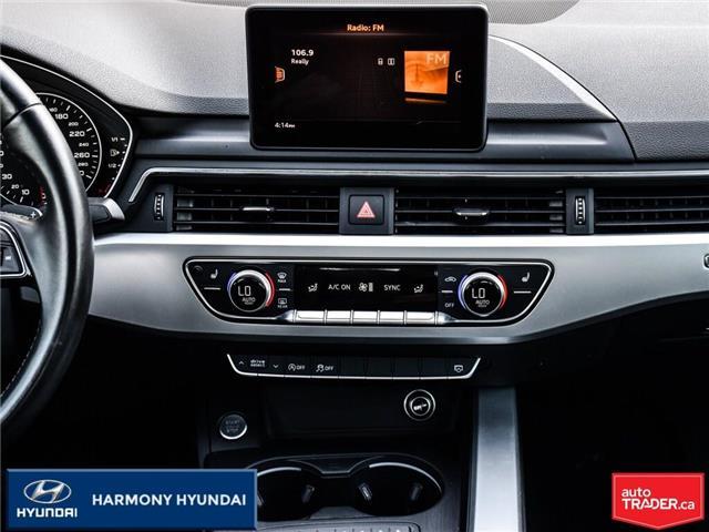 2017 Audi A4 2 0T Komfort Komfort // 2 0 T // Quattro