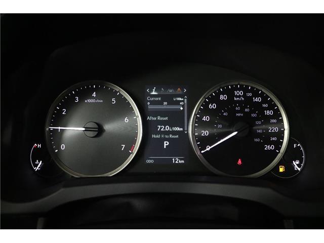 2019 Lexus IS 300 Base (Stk: 297553) in Markham - Image 15 of 23