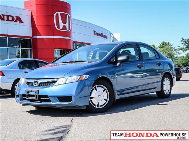 2010 Honda Civic DX-G (Stk: 19690A) in Milton - Image 1 of 22