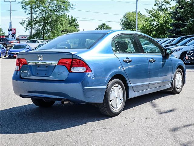 2010 Honda Civic DX-G (Stk: 19690A) in Milton - Image 5 of 22