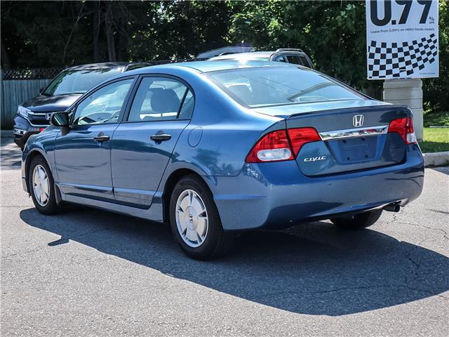 2010 Honda Civic DX-G (Stk: 19690A) in Milton - Image 7 of 22