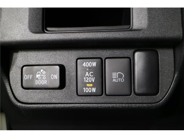 2019 Toyota Tacoma TRD Off Road (Stk: 293404) in Markham - Image 30 of 30