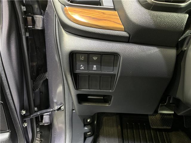 2017 Honda CR-V EX (Stk: 16265A) in North York - Image 14 of 22