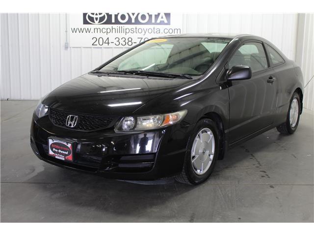 2010 Honda Civic DX-G (Stk: X042978A) in Winnipeg - Image 1 of 16