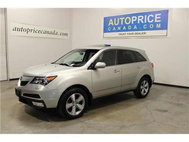 2012 Acura MDX Technology Package (Stk: F0203A) in Mississauga - Image 2 of 20