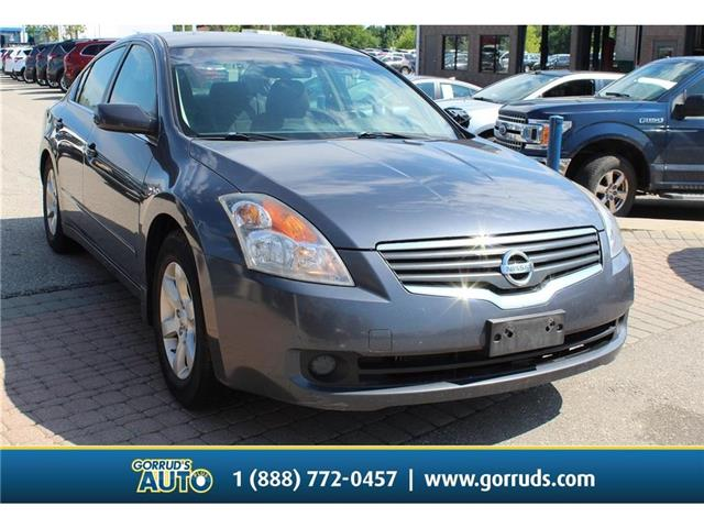 2008 Nissan Altima  (Stk: 228790) in Milton - Image 1 of 14