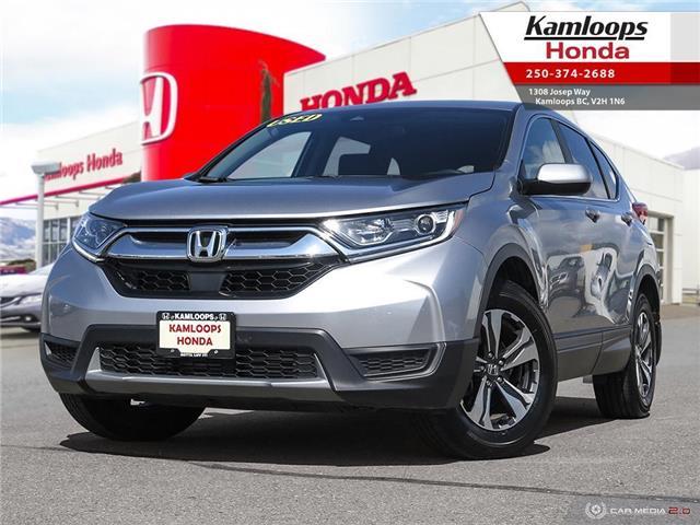 2017 Honda CR-V LX (Stk: 14579U) in Kamloops - Image 1 of 25