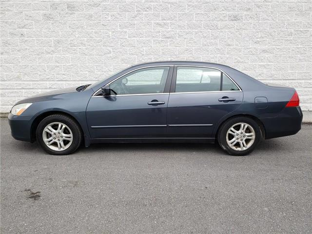 2007 Honda Accord  (Stk: 19P105A) in Kingston - Image 1 of 23