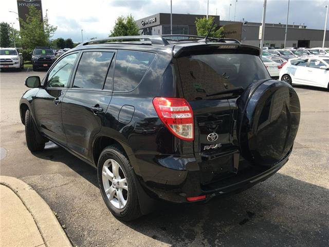 2012 Toyota RAV4 TOURING PKG AWD ALLOYS, SUNROOF, TINT, ROOF RACK,  (Stk: 44447XA) in Brampton - Image 11 of 24