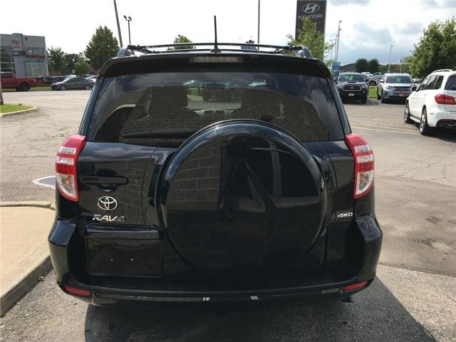 2012 Toyota RAV4 TOURING PKG AWD ALLOYS, SUNROOF, TINT, ROOF RACK,  (Stk: 44447XA) in Brampton - Image 16 of 24