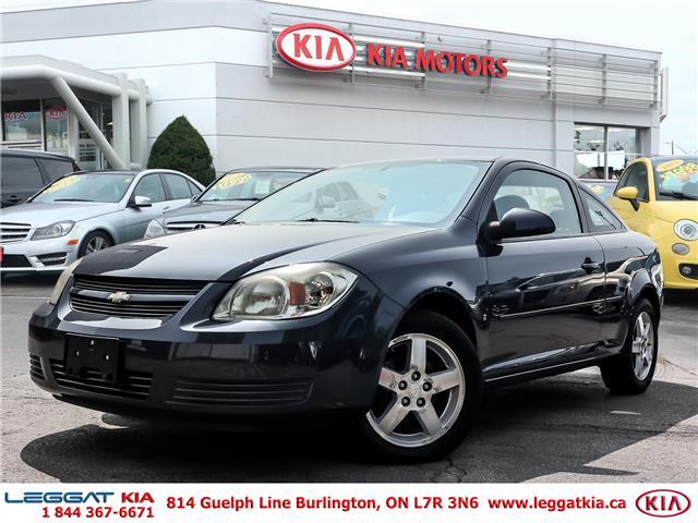 2009 Chevrolet Cobalt LT (Stk: 2A5020B) in Burlington - Image 1 of 17