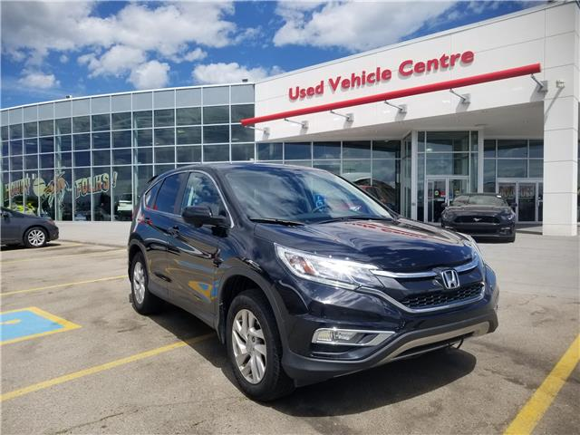 2016 Honda CR-V EX (Stk: 6191250A) in Calgary - Image 1 of 27