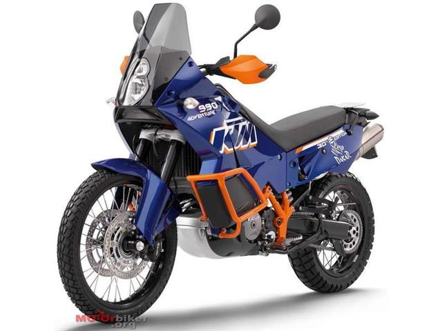 2005 KTM Adventure 950