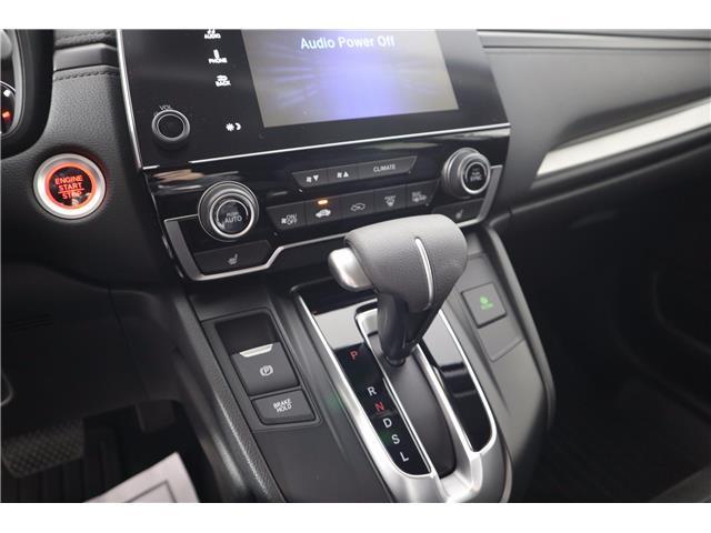 2019 Honda CR-V LX (Stk: 219554) in Huntsville - Image 21 of 31