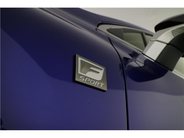 2020 Lexus NX 300 Base (Stk: 190730) in Richmond Hill - Image 12 of 27