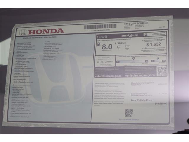 2019 Honda CR-V Touring (Stk: 219553) in Huntsville - Image 10 of 38