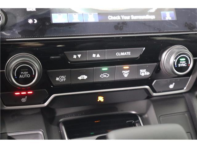 2019 Honda CR-V Touring (Stk: 219553) in Huntsville - Image 31 of 38