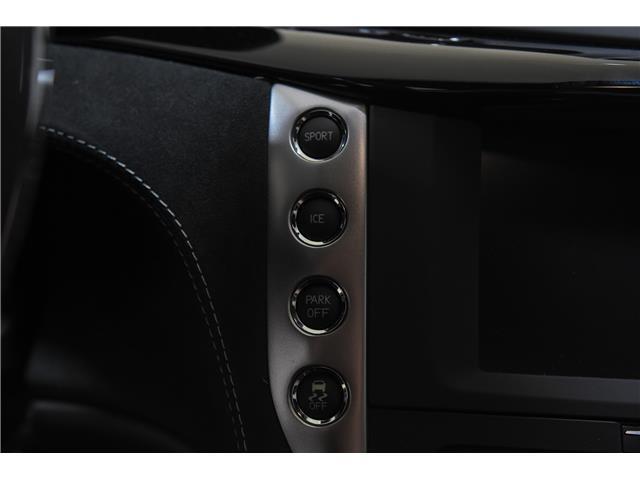 2013 Maserati GranTurismo Sport (Stk: UC1490) in Calgary - Image 23 of 24