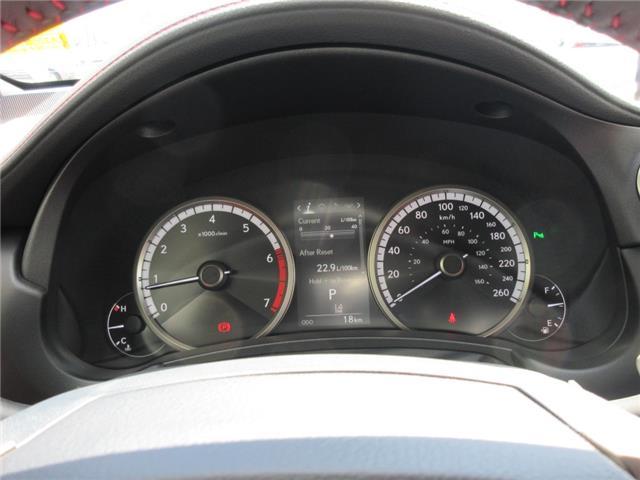 2020 Lexus NX 300 Base (Stk: 209001) in Regina - Image 19 of 37