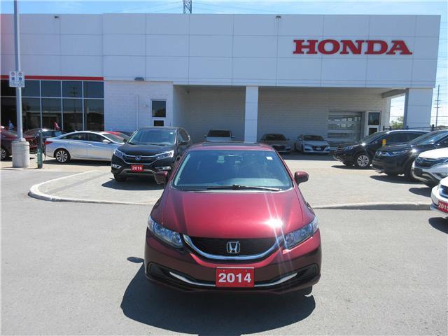 2014 Honda Civic EX (Stk: 27333L) in Ottawa - Image 2 of 16