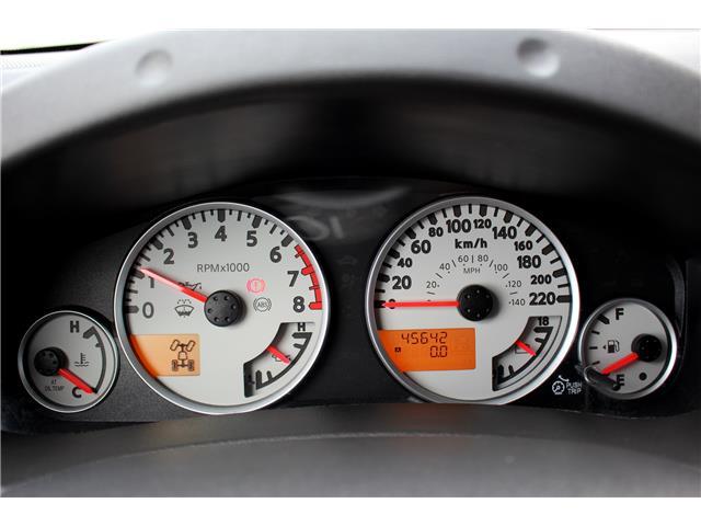 2015 Nissan Frontier PRO-4X (Stk: 754401) in Saskatoon - Image 8 of 19