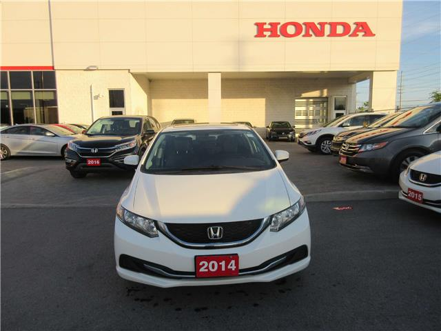 2014 Honda Civic EX (Stk: VA3517) in Ottawa - Image 2 of 17