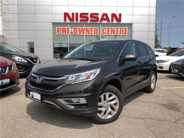 2016 Honda CR-V EX-L-AWD (Stk: U3060) in Scarborough - Image 1 of 23