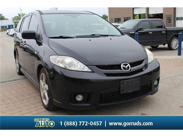 2007 Mazda Mazda5  (Stk: 132424) in Milton - Image 1 of 15