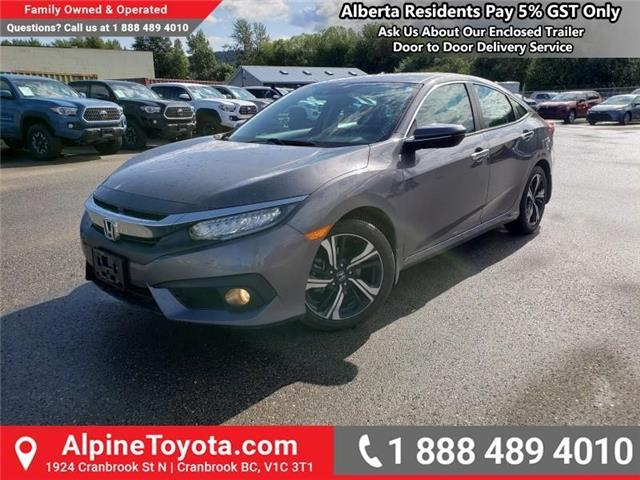 2017 Honda Civic Touring (Stk: S403204A) in Cranbrook - Image 1 of 20