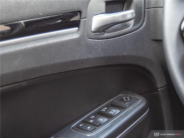 2018 Chrysler 300 S (Stk: D1412) in Regina - Image 16 of 27