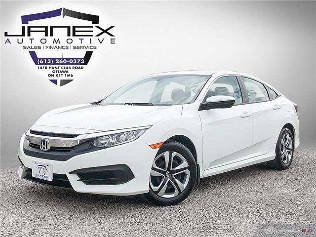 2016 Honda Civic LX (Stk: 19276) in Ottawa - Image 1 of 27