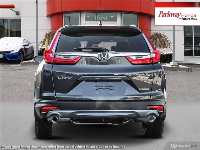 2019 Honda CR-V Touring (Stk: 925460) in North York - Image 5 of 23