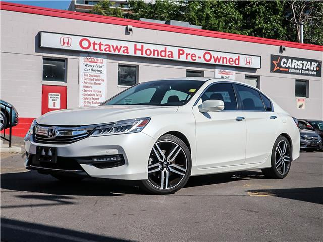 2017 Honda Accord Touring (Stk: H7767-0) in Ottawa - Image 1 of 26