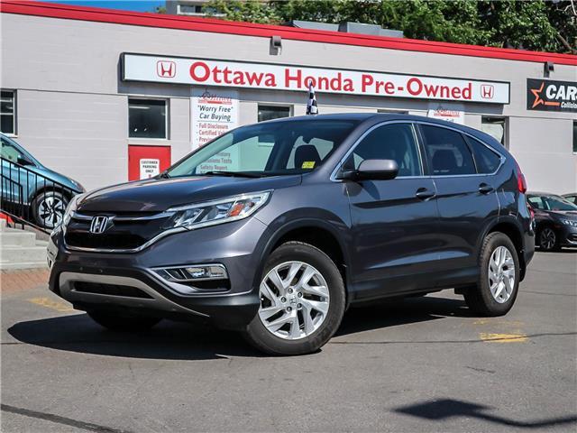 2016 Honda CR-V SE (Stk: H7800-0) in Ottawa - Image 1 of 24