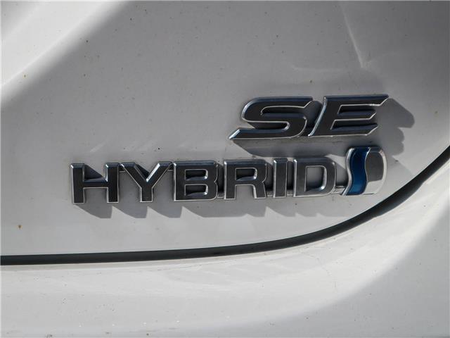 2018 Toyota Camry Hybrid SE (Stk: 32253-1) in Ottawa - Image 22 of 27