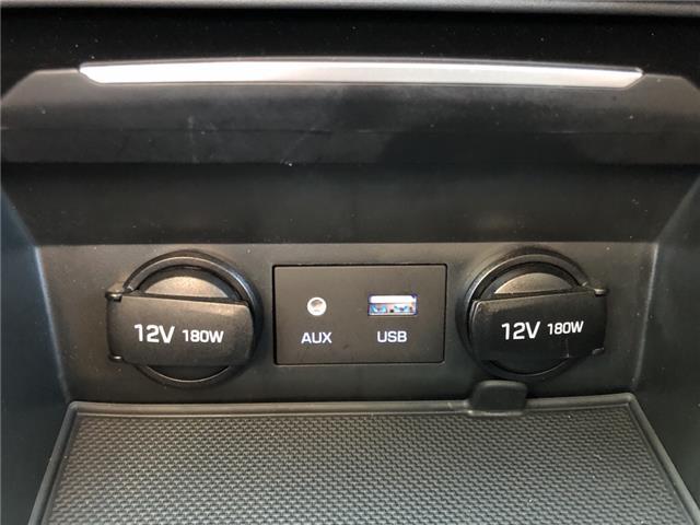 2018 Hyundai Elantra GL (Stk: -) in Kemptville - Image 23 of 29