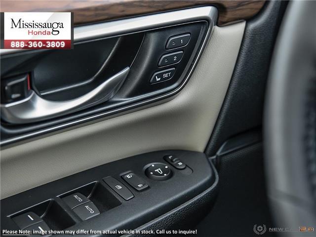 2019 Honda CR-V Touring (Stk: 325785) in Mississauga - Image 16 of 23