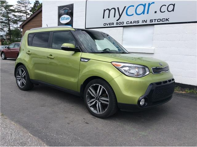 2015 Kia Soul SX Luxury (Stk: 191088) in Richmond - Image 1 of 21