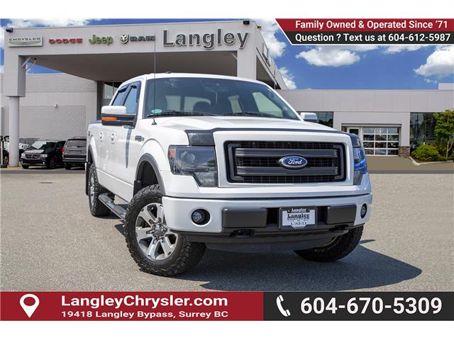 2014 Ford F-150 Lariat (Stk: EE909590A) in Surrey - Image 1 of 30